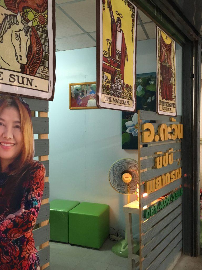 tarot-shop-thailand